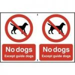 """ASEC """"No Dogs"""" 200mm x 300mm PVC Self Adhesive Sign"""
